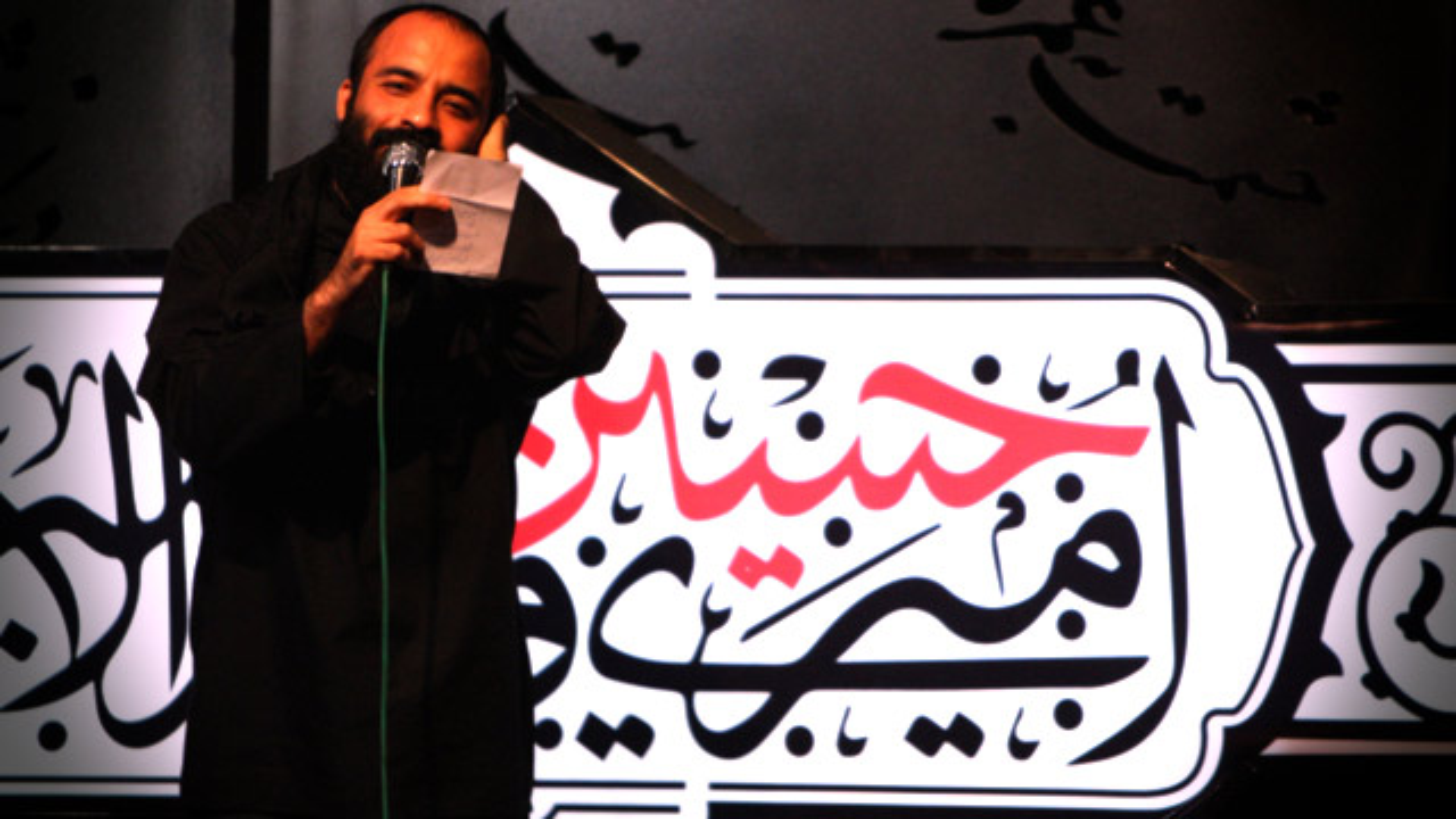 فیلم مراسم شب اول محرم ۹۵ در هیئت الرضا علیه السلام با مداحی عبدالرضا هلالی و روح الله بهمنی