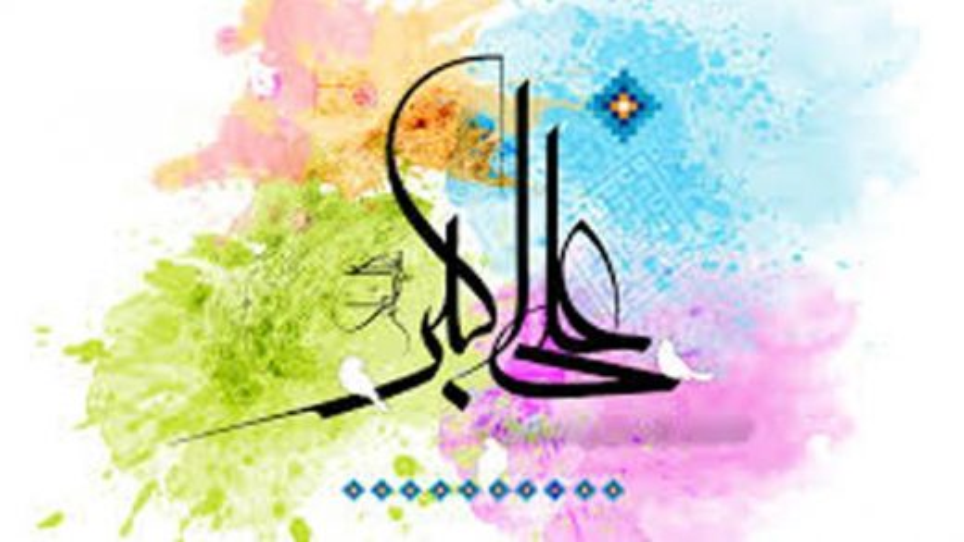 حضرت علی اکبر (ع) | تگ