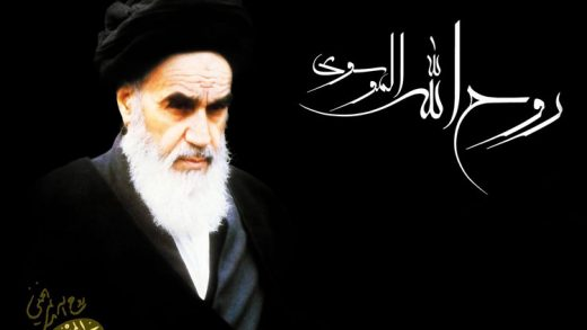 امام خمینی(ره) | تگ