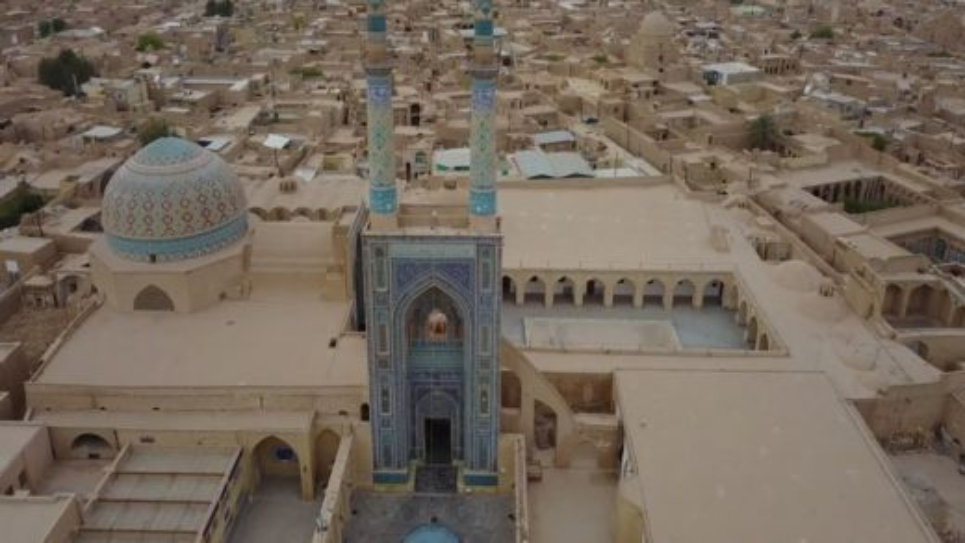 گردشگری-ایران | تگ