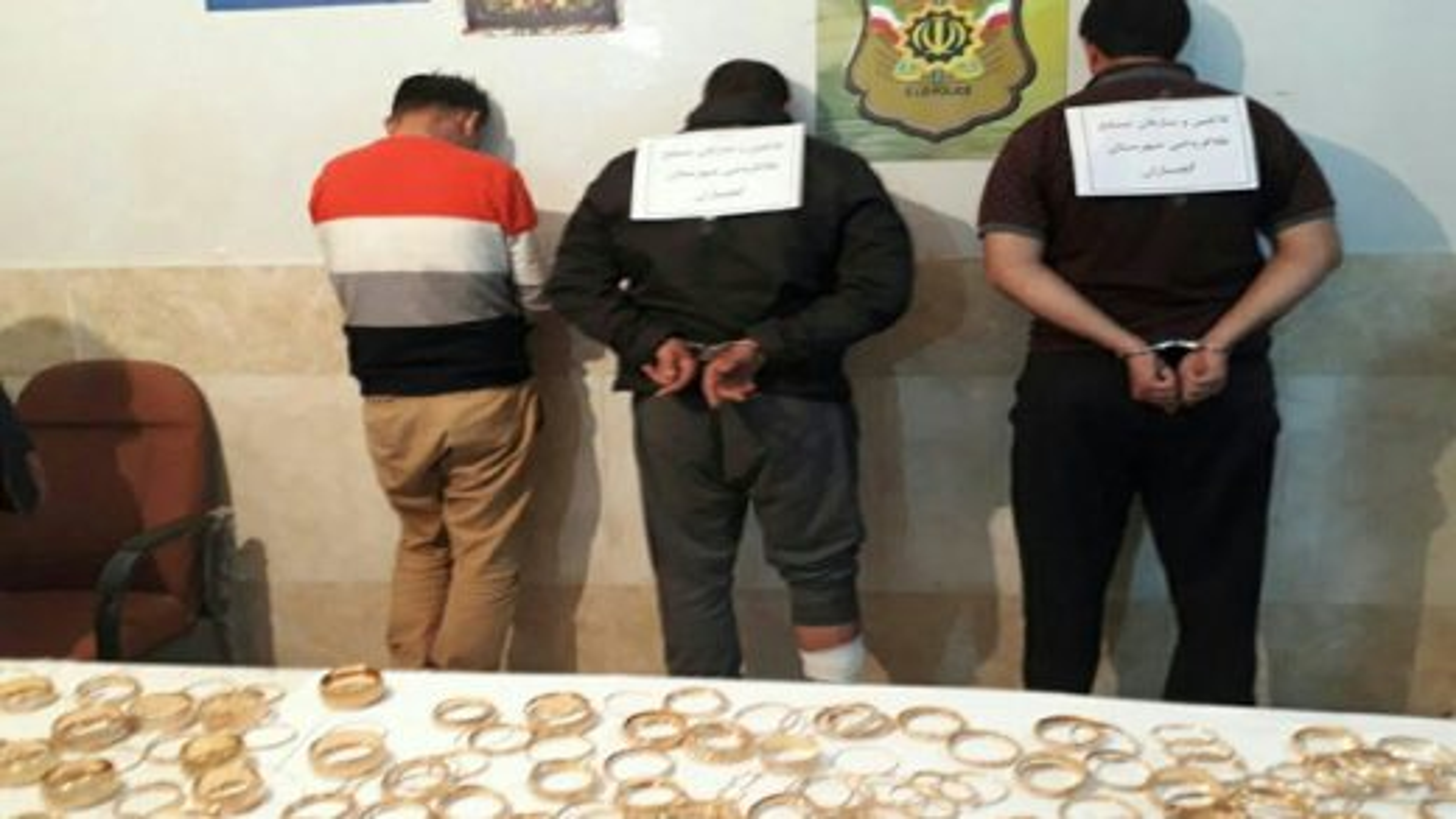 دستگیری سارقان مسلح | تگ