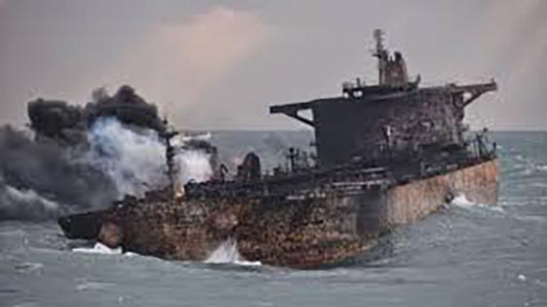 آغاز تجسس در نفتکش ایرانی توسط نیروهای ایرانی تا ۱۵ ساعت دیگر | فیلم