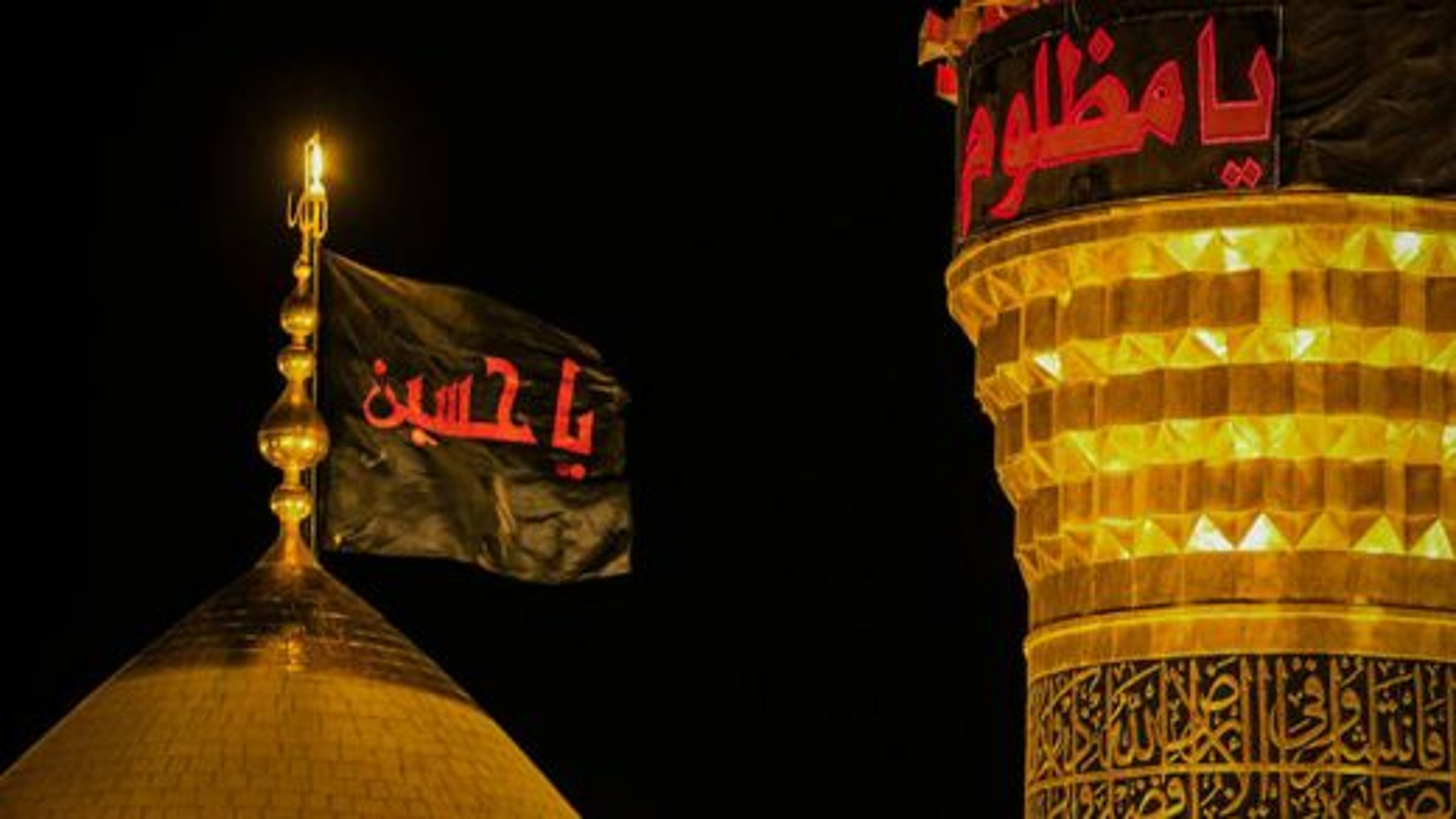 تعویض پرچم گنبد حرم امام حسین | تگ